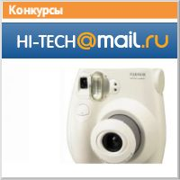 Конкурс «Instax Crazy!» от Hi-Tech.Mail