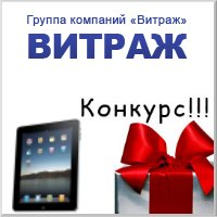 Apple iPad 32Gb за Подоконник